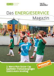 Bild von SWS Magazin Juni 2014